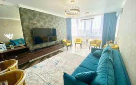 2-комнатная квартира, 60 м², 6/12 этаж, Маяковского за 29.3 млн 〒 в Петропавловске