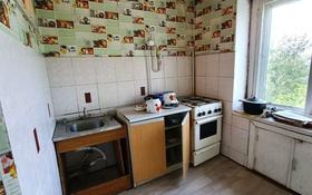 3-комнатная квартира, 61 м², 5/5 этаж, 50 Лет Октября 132 за 7.9 млн 〒 в Рудном