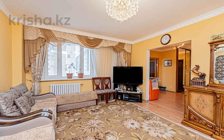 3-комнатная квартира, 107 м², 6/15 этаж, проспект Абая 11/1 за 34 млн 〒 в Нур-Султане (Астана), Сарыарка р-н