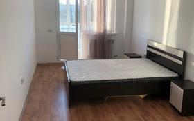 2-комнатная квартира, 53 м², 3/6 этаж, 8 микрорайон 41/6 за 24.6 млн 〒 в Алматы, Ауэзовский р-н