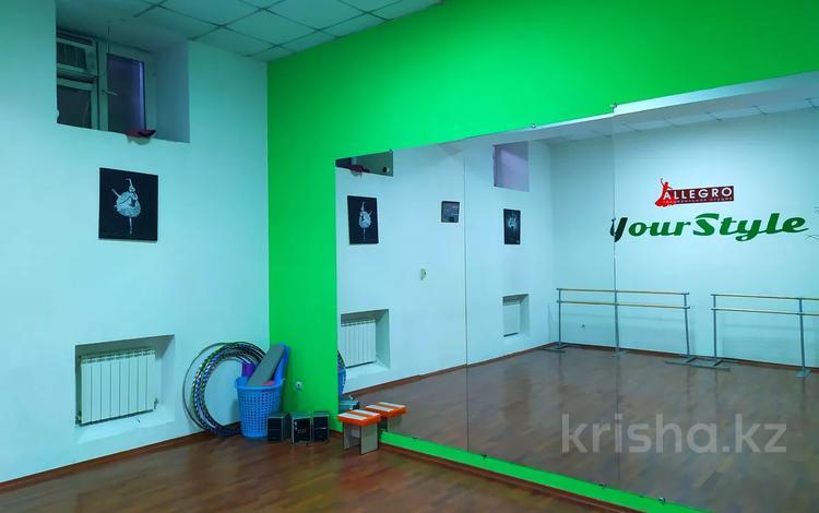 Помещение площадью 71.5 м², Наурызбай батыра 65 — Толе би за 250 000 〒 в Алматы, Алмалинский р-н