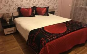 2-комнатная квартира, 47 м², 3/5 этаж по часам, Жуанышева 2 за 1 000 〒 в Таразе