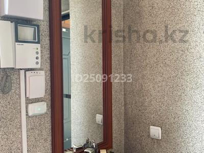 7-комнатный дом, 300 м², 11 сот., Талапты — Нурлы за 77 млн 〒 в Жанатурмысе — фото 32