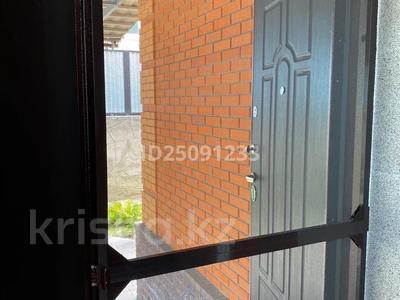 7-комнатный дом, 300 м², 11 сот., Талапты — Нурлы за 77 млн 〒 в Жанатурмысе — фото 33