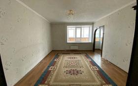 4-комнатная квартира, 75.7 м², 3/9 этаж, проспект Нурсултана Назарбаева 8 за 20 млн 〒 в Кокшетау