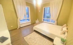 2-комнатная квартира, 55 м², 4/12 этаж, Тажибаевой 157 к1 за 44.5 млн 〒 в Алматы, Бостандыкский р-н