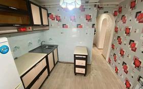 2-комнатная квартира, 50 м², 1/5 этаж, улица Валиханова 212 за 11.7 млн 〒 в Кокшетау