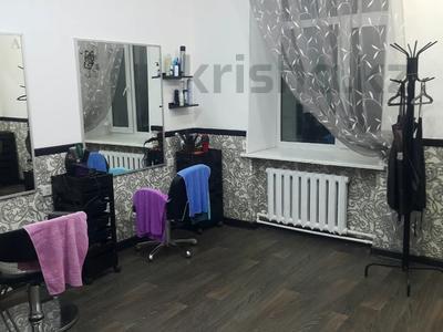 Салон красоты за 25 млн 〒 в Караганде, Казыбек би р-н