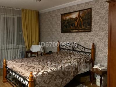 4-комнатная квартира, 84 м², 4/5 этаж, Жастар 23 за 32 млн 〒 в Усть-Каменогорске