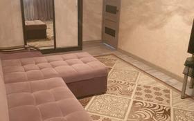 1-комнатная квартира, 30 м², 5/5 этаж, улица Рашидова 5 — Абдиразакова за 11 млн 〒 в Шымкенте, Аль-Фарабийский р-н