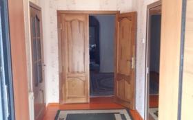 5-комнатный дом, 127 м², 12 сот., мкр Игилик 15 — Абдраимов көшесі за 18 млн 〒 в Шымкенте, Абайский р-н
