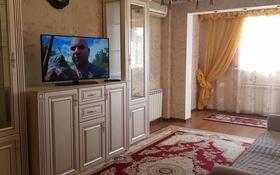 2-комнатная квартира, 51 м², 3/5 этаж посуточно, Уркумбаева 10 за 10 000 〒 в Шымкенте, Абайский р-н