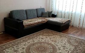 2-комнатная квартира, 50.9 м², 1/9 этаж посуточно, 12 мкр 42 за 7 000 〒 в Актобе, мкр 12