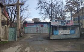 Промбаза 50 соток, Капал Батыра 50/2 — Каратюбинское шоссе за 100 млн 〒 в Шымкенте, Енбекшинский р-н