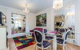 1-комнатная квартира, 42 м², 6/7 этаж посуточно, Киевская за 10 000 〒 в Бишкеке