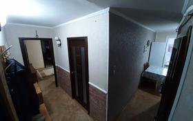 4-комнатная квартира, 61.3 м², 1/5 этаж, Привокзальный-3А 8А — Зайсан за 18 млн 〒 в Атырау, Привокзальный-3А