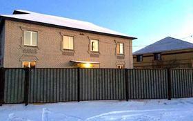 8-комнатный дом, 240 м², 23 сот., Момышулы 8 за 62.5 млн 〒 в Атырау