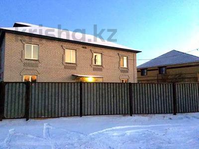 8-комнатный дом, 240 м², 23 сот., Момышулы 8 за 65.5 млн 〒 в Атырау