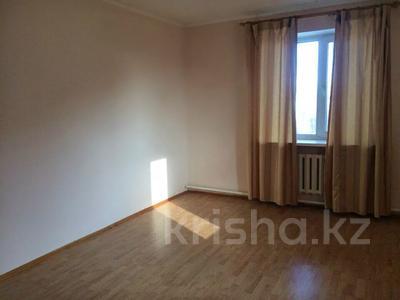8-комнатный дом, 240 м², 23 сот., Момышулы 8 за 65.5 млн 〒 в Атырау — фото 12