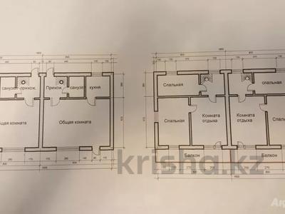 8-комнатный дом, 240 м², 23 сот., Момышулы 8 за 65.5 млн 〒 в Атырау — фото 20
