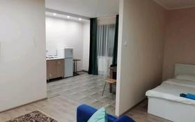 1-комнатная квартира, 45 м², 2/3 этаж посуточно, Красина 8Г — Шакарима (Ворошилова) за 6 000 〒 в Усть-Каменогорске