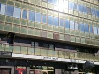 Офис площадью 105 м²