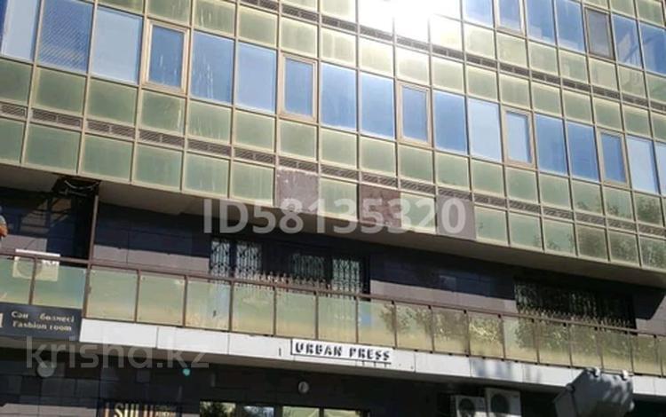 Офис площадью 105 м², Достык 1 за 750 000 〒 в Нур-Султане (Астана), Есиль р-н