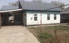 3-комнатный дом, 58.1 м², 6.9 сот., Летняя 51 за ~ 9.5 млн 〒 в Алматы, Жетысуский р-н