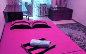1-комнатная квартира, 45 м², 4/9 этаж посуточно, мкр Алмагуль 9 — Жарокова за 5 000 〒 в Алматы, Бостандыкский р-н