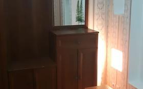 4-комнатная квартира, 105 м², 5/10 этаж помесячно, Каратал 99 — Тауелсиздик за 140 000 〒 в Талдыкоргане