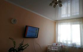 2-комнатная квартира, 56.9 м², 2/2 этаж, улица Ухабова 13 за 18 млн 〒 в Петропавловске