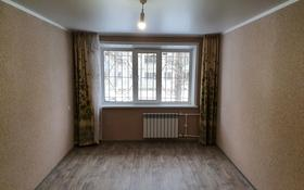2-комнатная квартира, 45 м², 1/5 этаж, улица Волынова 7 за 12.8 млн 〒 в Костанае