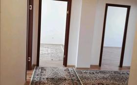 3-комнатная квартира, 83 м², 3/5 этаж помесячно, мкр Береке 7 — Геолог за 120 000 〒 в Атырау, мкр Береке