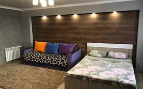 1-комнатная квартира, 37 м² по часам, Гоголя 52 за 750 〒 в Караганде, Казыбек би р-н