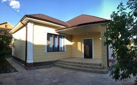 5-комнатный дом, 140 м², 4 сот., Жүнісова 21а за 28 млн 〒 в Балыкшы
