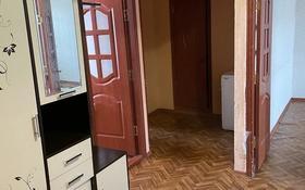 3-комнатная квартира, 60 м², 4/5 этаж помесячно, Телецентр 13 за 70 000 〒 в Таразе
