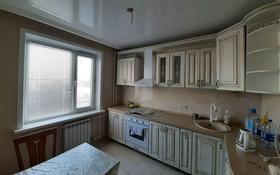 3-комнатная квартира, 62 м², 1/5 этаж, мкр Майкудук, Голубые пруды 14 за 21 млн 〒 в Караганде, Октябрьский р-н