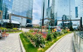 3-комнатная квартира, 110 м², Аль-Фараби 5к3А за 75 млн 〒 в Алматы