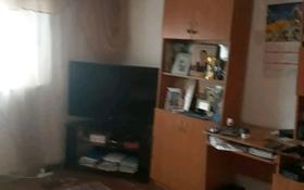 1-комнатный дом, 15 м², улица Молдагалиева за 1.2 млн 〒 в Семее