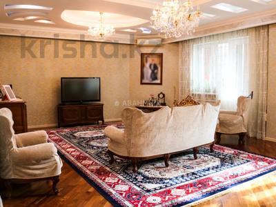 4-комнатная квартира, 206 м², 15/19 этаж, Курмангазы 145 — Муканова за 130 млн 〒 в Алматы, Алмалинский р-н — фото 48