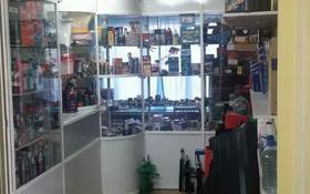 Магазин площадью 40 м², улица Мухтара Ауэзова 170 за 9.5 млн 〒 в Кокшетау