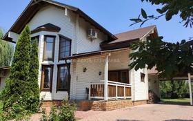 7-комнатный дом, 250 м², 16 сот., мкр Таусамалы за 180 млн 〒 в Алматы, Наурызбайский р-н
