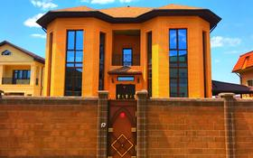 10-комнатный дом, 550 м², 10 сот., Аль-Фараби 120/40 за ~ 259.1 млн 〒 в Алматы, Бостандыкский р-н