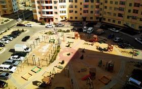 3-комнатная квартира, 80 м², 8/9 этаж, 33-й микрорайон 20 за 16 млн 〒 в Актау
