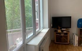 2-комнатная квартира, 52 м², 2/5 этаж, мкр Думан-2 9 за 19.6 млн 〒 в Алматы, Медеуский р-н