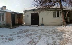 1-комнатный дом помесячно, 30 м², мкр Горный Гигант, Азербаева за 85 000 〒 в Алматы, Медеуский р-н
