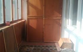 5-комнатная квартира, 86.6 м², 3/5 этаж, Абая 202 за 23 млн 〒 в Таразе