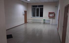 Здание, площадью 2520.1 м², 30-й Гвардейской Дивизии 24/1 за 350 млн 〒 в Усть-Каменогорске