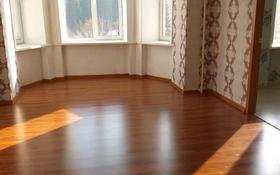 3-комнатная квартира, 80 м², 5/5 этаж, Гагарина 16 за 11.8 млн 〒 в Риддере