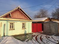 3-комнатный дом, 50 м², 3 сот., Исаева 2/1 — Сарайшык за 20 млн 〒 в Уральске